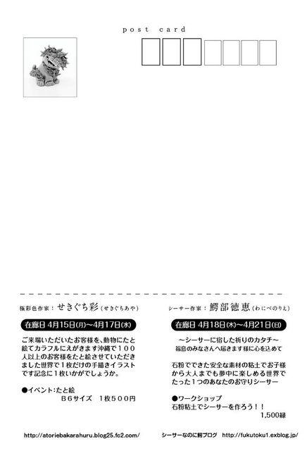 f0214351_14325485.jpg