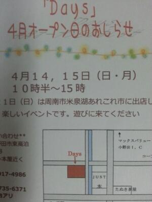 d0144861_113112.jpg
