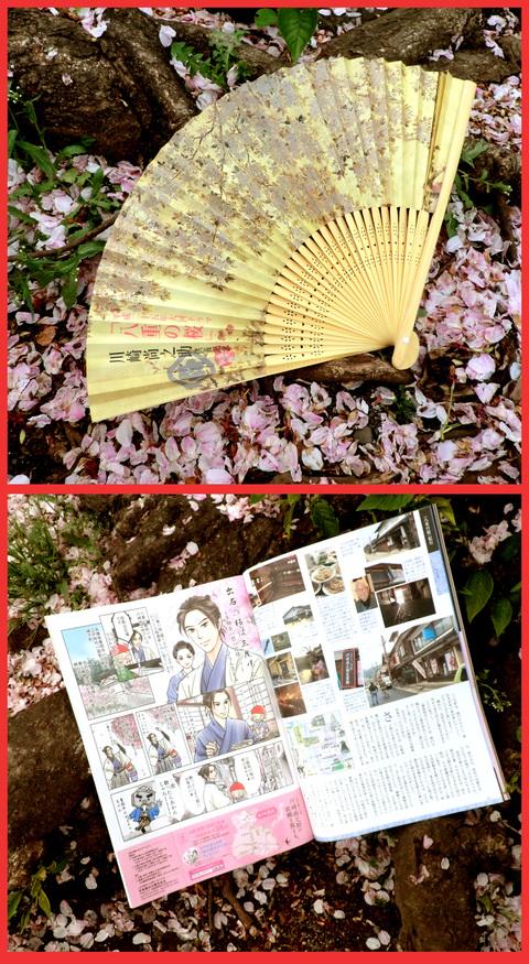いよいよ嫁ぐ日を、迎えます。「八重の桜」。_e0236072_2381635.jpg