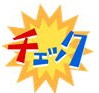 f0003174_16525781.jpg