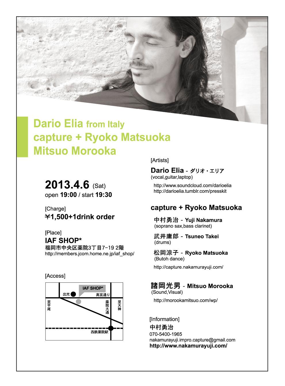Dario Elia from Italy,capture+Ryoko Matsuoka,Mitsuo Morooka_f0190988_1154939.jpg