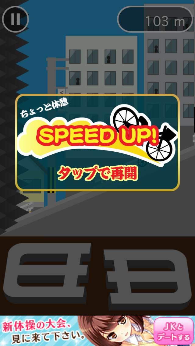 鬼こぎ(iPhoneアプリ)