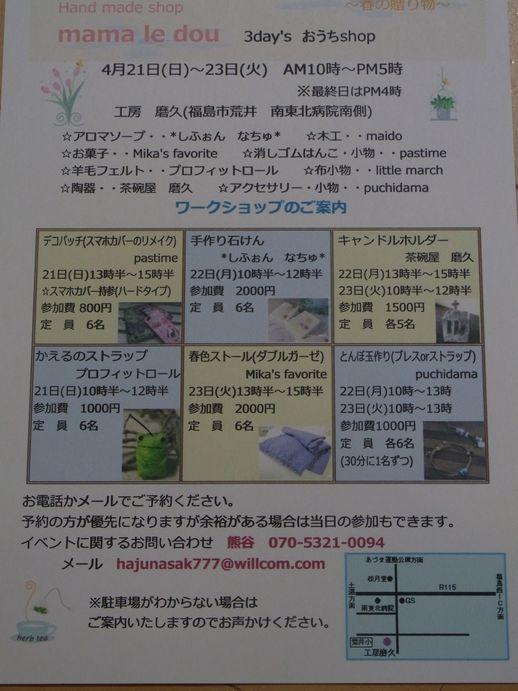 c0094799_23351890.jpg