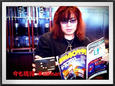【昭和40年男】 Vol.18号に掲載!名前から表紙まで挑戦的(笑)!_b0183113_0503195.jpg