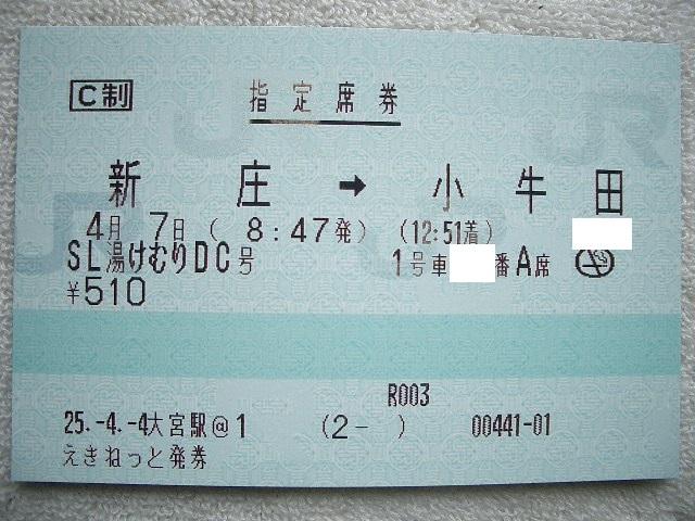 b0283432_9163685.jpg