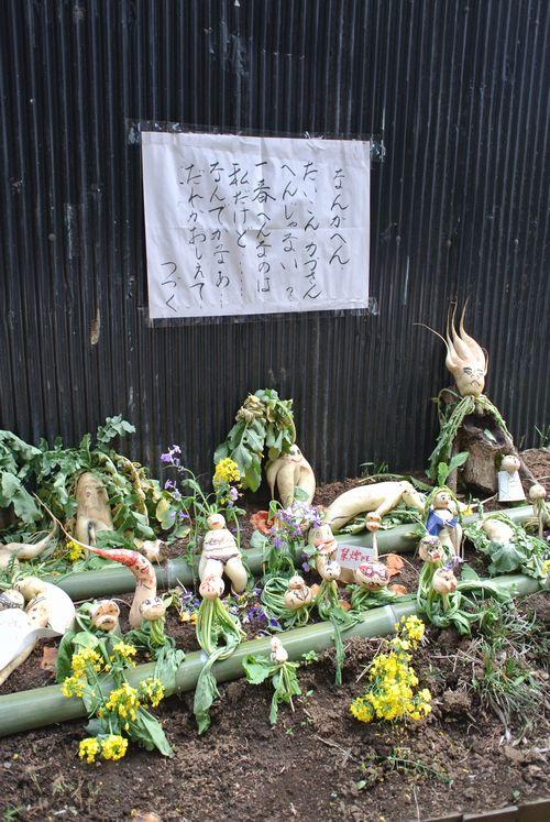 吉高の大桜_e0089232_19413732.jpg