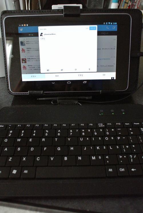 Nexus7用にカバー付きキーボードを買いました_e0089232_19481072.jpg