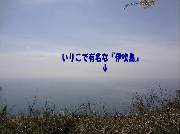 b0149340_22314141.jpg