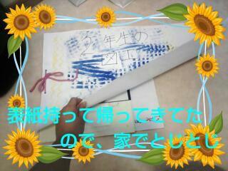 b0003855_2004631.jpg