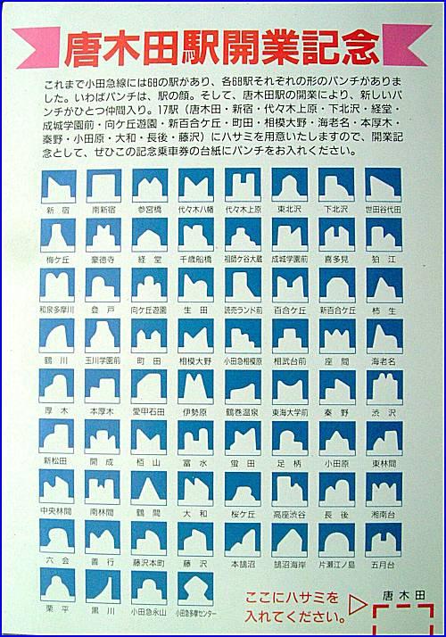 b0008058_18183736.jpg