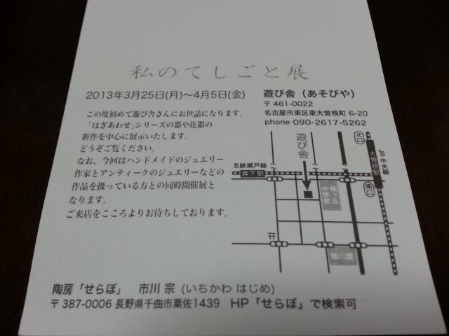 b0249661_0353052.jpg