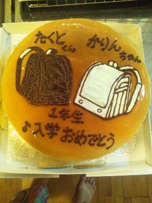 入学前祝い_e0131462_23234361.jpg