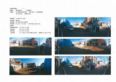 f0212875_1222930.jpg