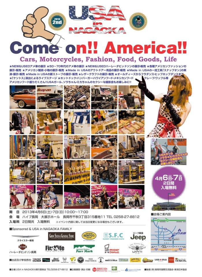 USA IN NAGAOKA 2013@ハイブ長岡 搬入。_c0187684_1881813.jpg