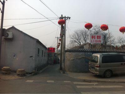 北京ダック_e0123401_0555592.jpg