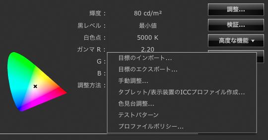 f0274403_1549753.jpg