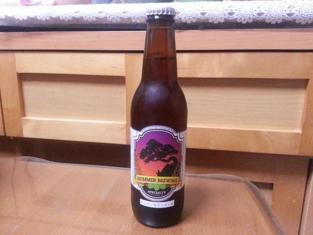 今夜のビールVol.39 ブリマー・ブルーイング スペシャルビール(アニバーサリーエール)_b0042308_012229.jpg