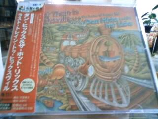 今日のオススメ [USED CD]  4/6_b0125413_23543310.jpg