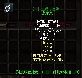 c0164916_1655162.jpg