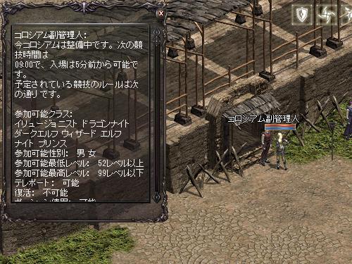 b0056117_6483561.jpg