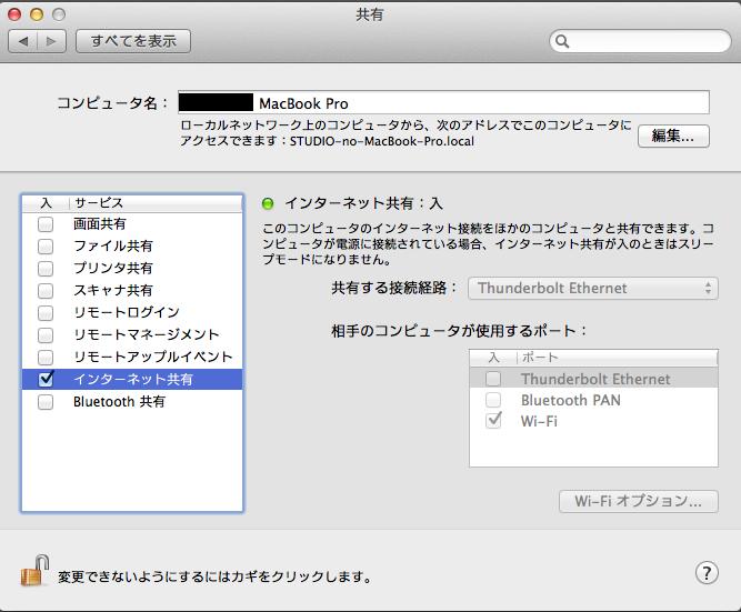 iPadでライブビュー撮影。_a0165018_17544890.jpg
