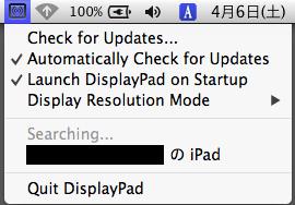 iPadでライブビュー撮影。_a0165018_17553468.jpg