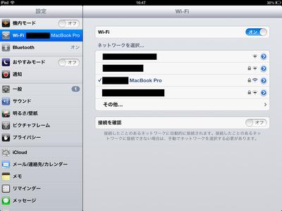 iPadでライブビュー撮影。_a0165018_1755684.jpg