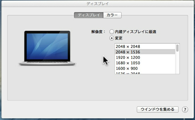 iPadでライブビュー撮影。_a0165018_17561762.jpg