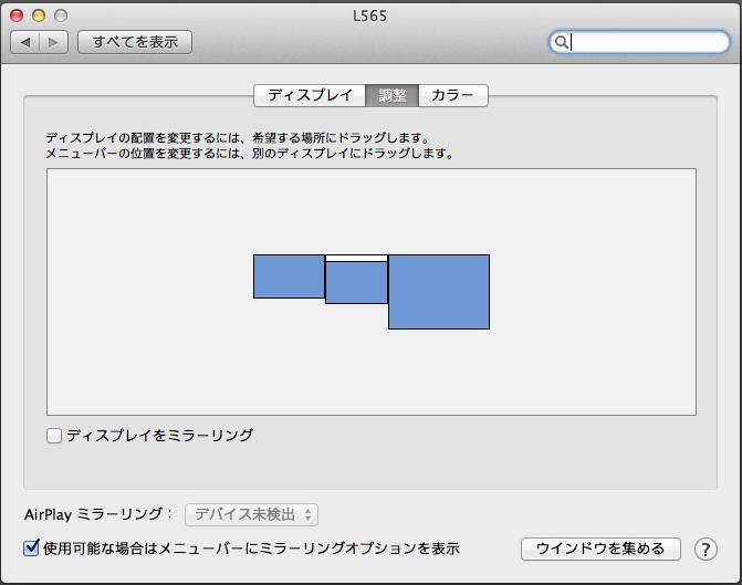 iPadでライブビュー撮影。_a0165018_1756348.jpg