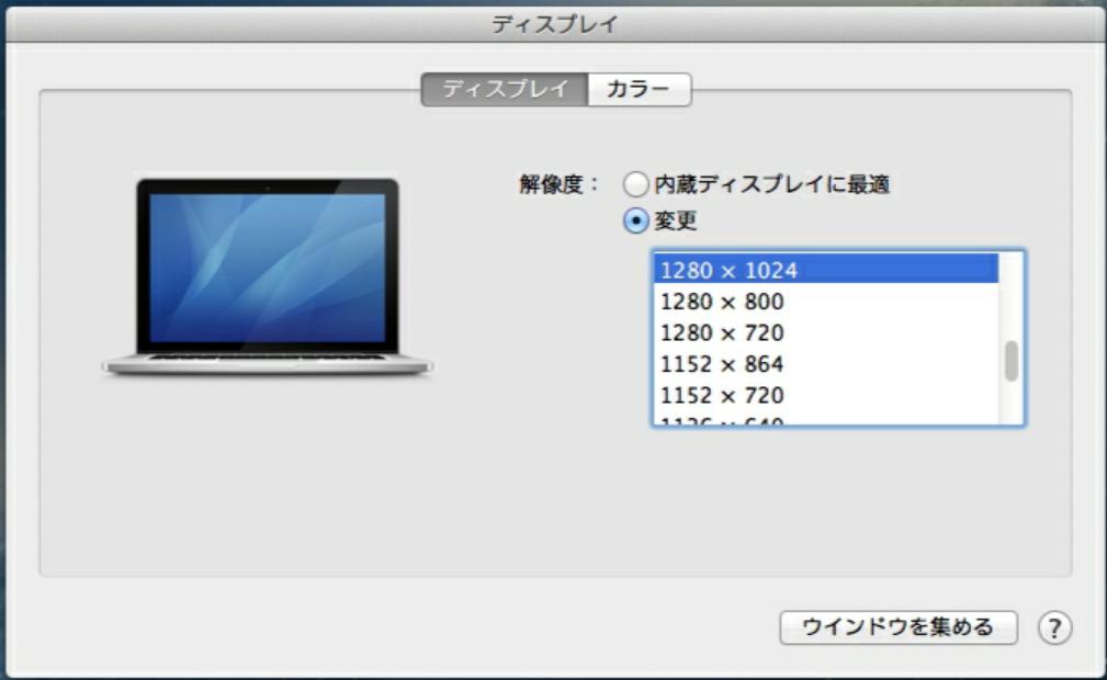 iPadでライブビュー撮影。_a0165018_17563496.jpg