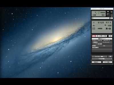 iPadでライブビュー撮影。_a0165018_17565833.jpg