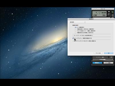 iPadでライブビュー撮影。_a0165018_17592580.jpg