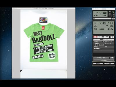 iPadでライブビュー撮影。_a0165018_17594251.jpg