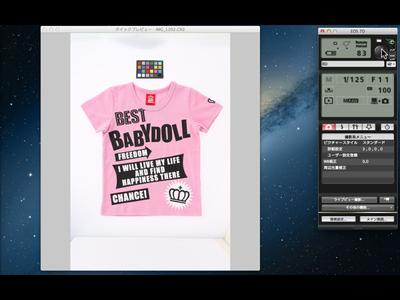 iPadでライブビュー撮影。_a0165018_180307.jpg