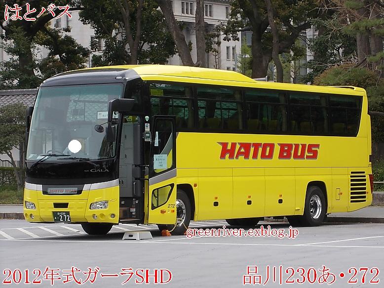 はとバス 272_e0004218_20542072.jpg