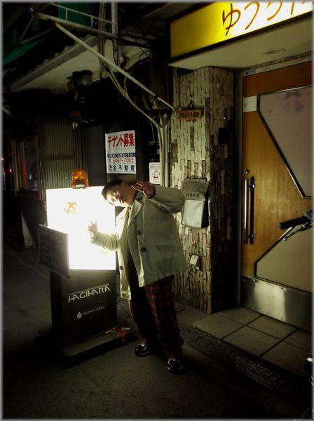 「大阪レトロ紀行~遠いルーツのある風景」_d0133024_1253810.jpg