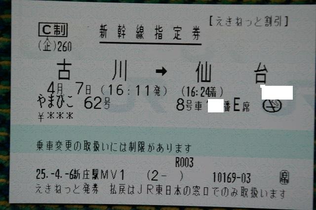 b0283432_2244097.jpg