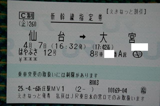 b0283432_2252114.jpg