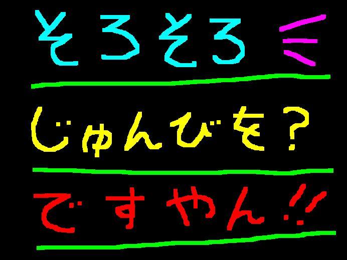 f0056935_20103593.jpg