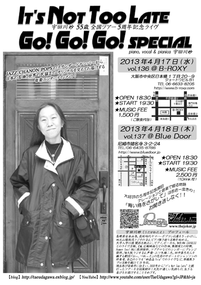2013年4月17日(水)【It\'s Not Too Late vol. 136】@ B-ROXY/日本橋_b0175760_14141.jpg