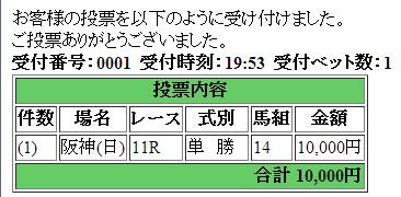 d0292868_19593428.jpg