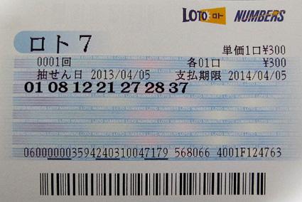 f0195172_1023687.jpg