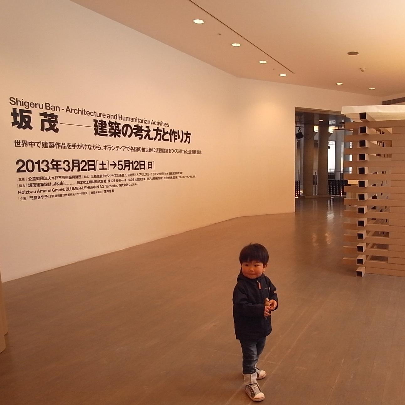 フクシマ建築研修旅に行きました_f0088873_14325781.jpg