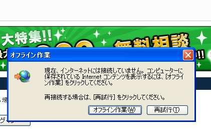 c0129682_1237647.jpg