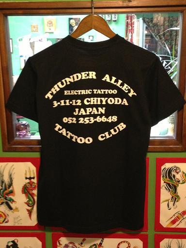 new t-shirt_c0198582_16233447.jpg