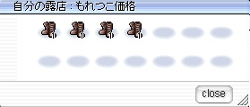 f0024889_2013474.jpg