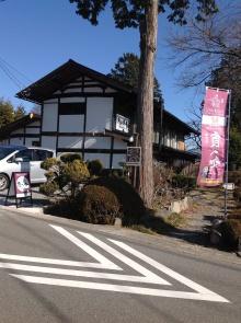 第28回国民文化祭「富士の国やまなし国文祭」食べ処に認定されました!_e0320890_20184776.jpg