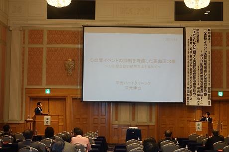 アイミクス発売記念講演会 in 東海_a0152501_7201526.jpg