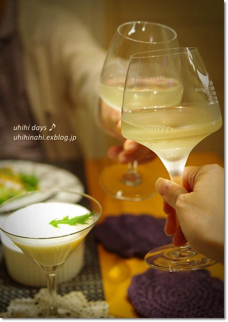 結婚記念日のおうちディナー♪_f0179404_2223213.jpg