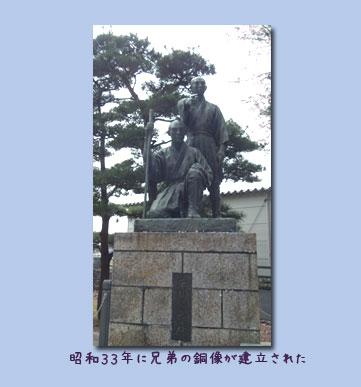 玉川上水ウォーキング (1回目)_c0051105_16125571.jpg